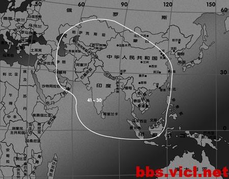 泰星5号卫星C波段亚洲区域波束EIRP场强图