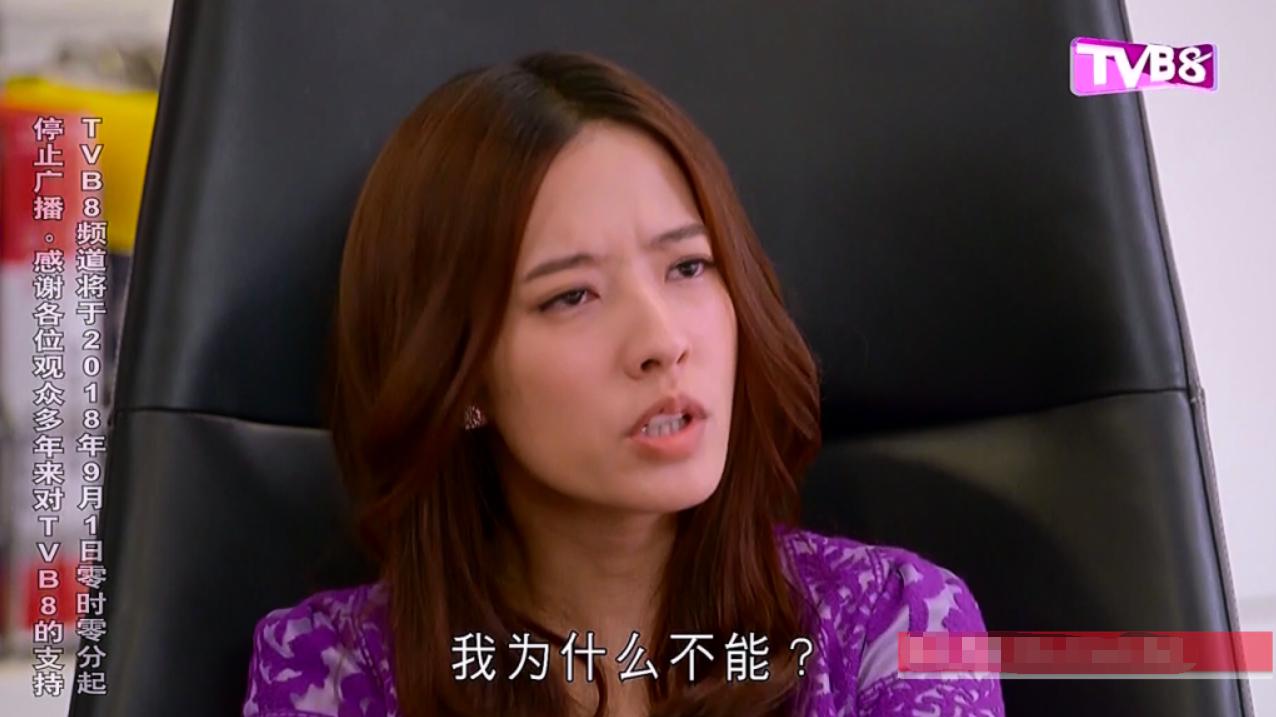 TVB-8將于2018年9月1日零時停止廣播(圖文)