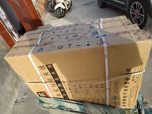 斯威克75CM锅之113度蒙古DISH调试报告[北京地区](图文)