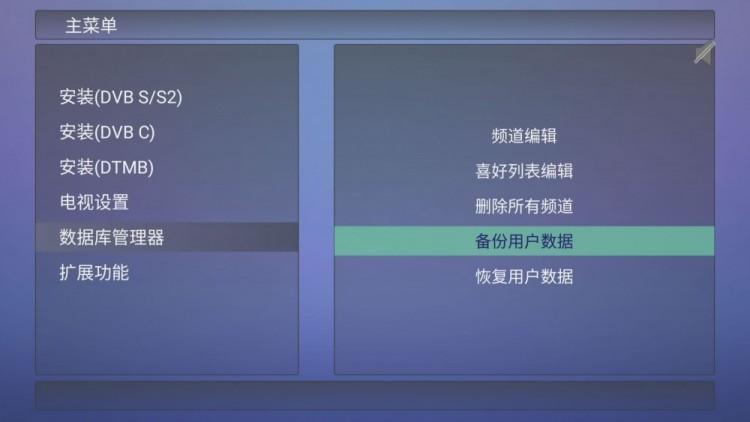 ULTRA HD 8,U8台标编辑软件及教程[江苏邳州](图文)