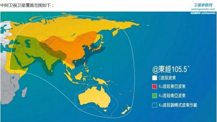 擅設衛星地球雙向站 亞洲七號衛星受擾(圖文)