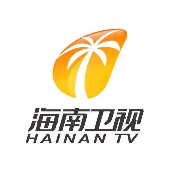 再见,旅游卫视!你好,海南卫视!旅游卫视将于5月1日起正式更名(图文)